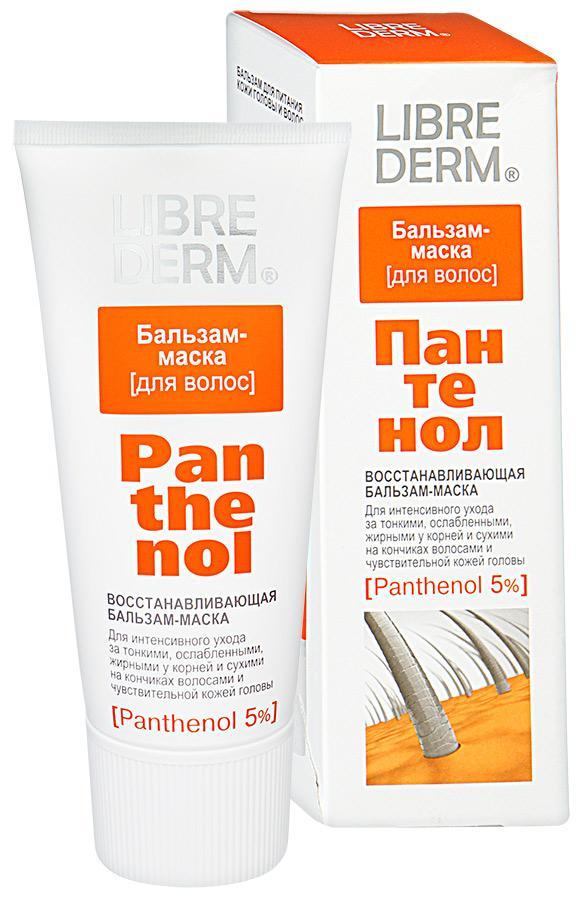 Бальзам-маска Librederm Пантенол Восстанавливающая для волос