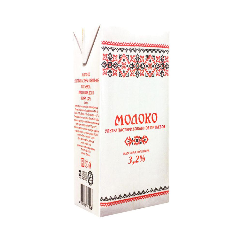 Белорусская косметика купить оптом в нижнем новгороде туалетная вода speed