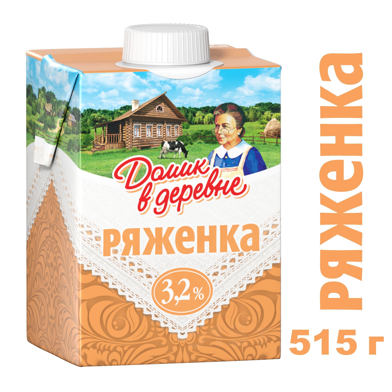 Ряженка Домик в деревне Классическая 3,2%
