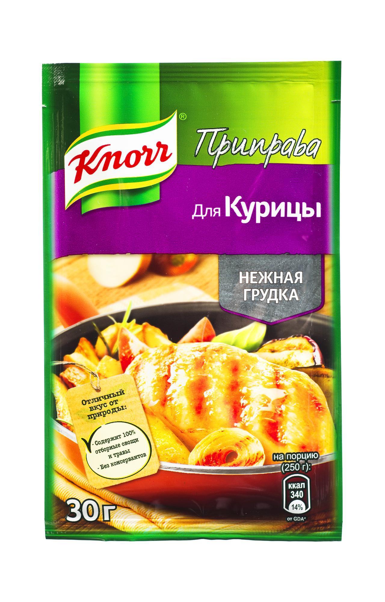 Приправа Knorr для курицы нежная грудка