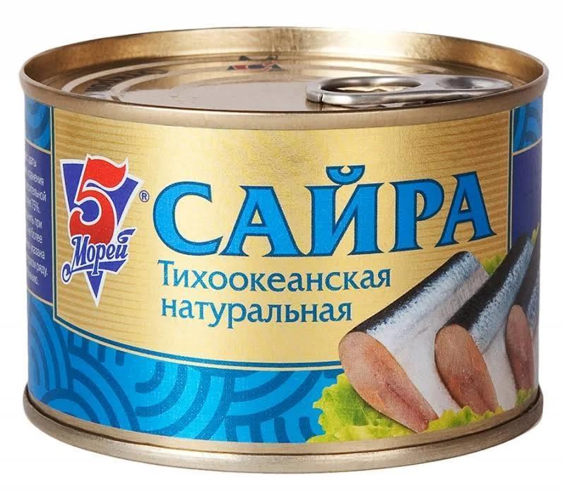 Рыбные консервы 5 Морей Сайра Тихоокеанская натуральная