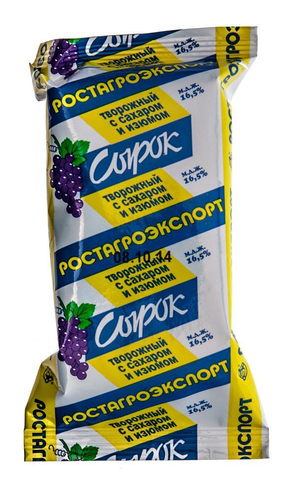 Сырок Ростагроэкспорт творожный с сахаром и изюмом 16,5%