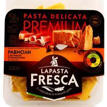 Равиоли Lapasta Fresca с ветчиной и пармезаном охлажденные