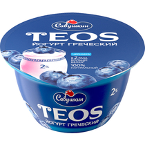 Йогурт Савушкин Греческий черника 2% 140 г