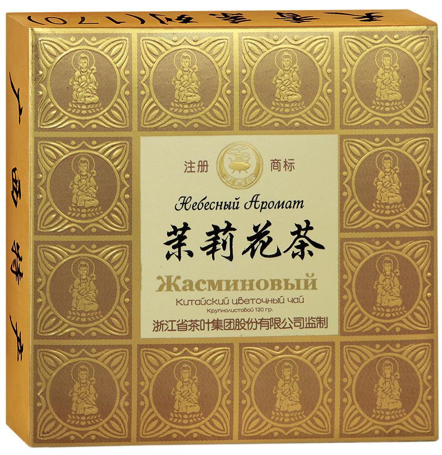 Чай зеленый Небесный Аромат Жасминовый