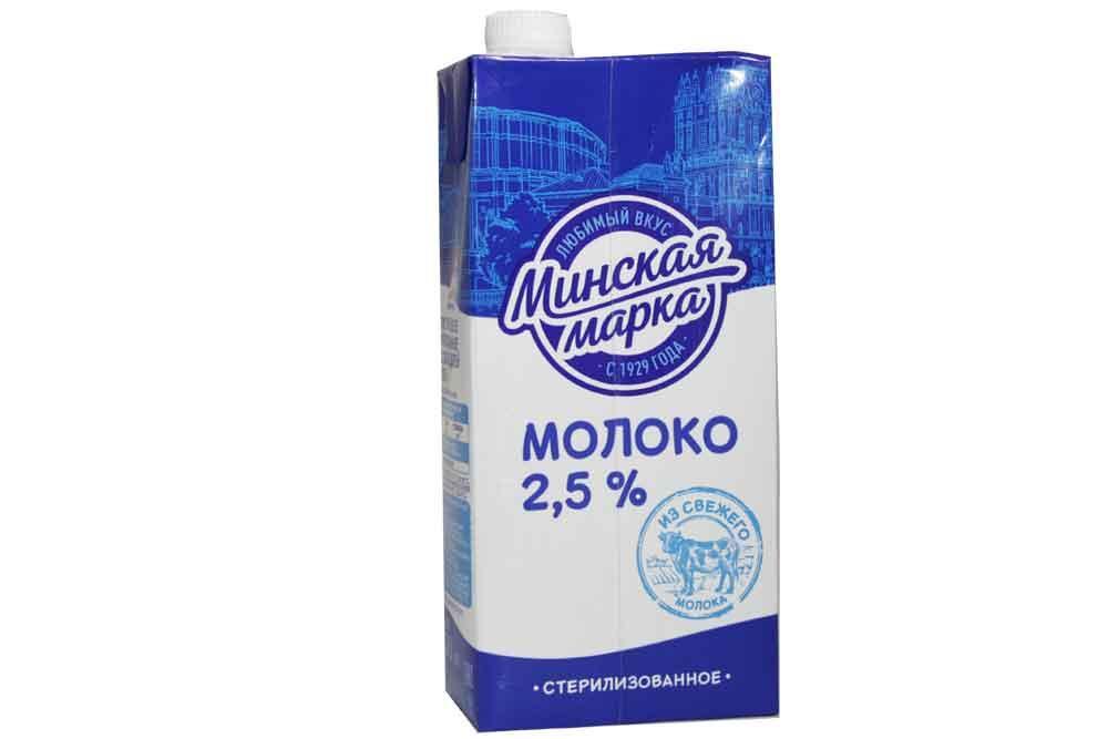 Молоко Минская марка Стерилизованное 2,5%