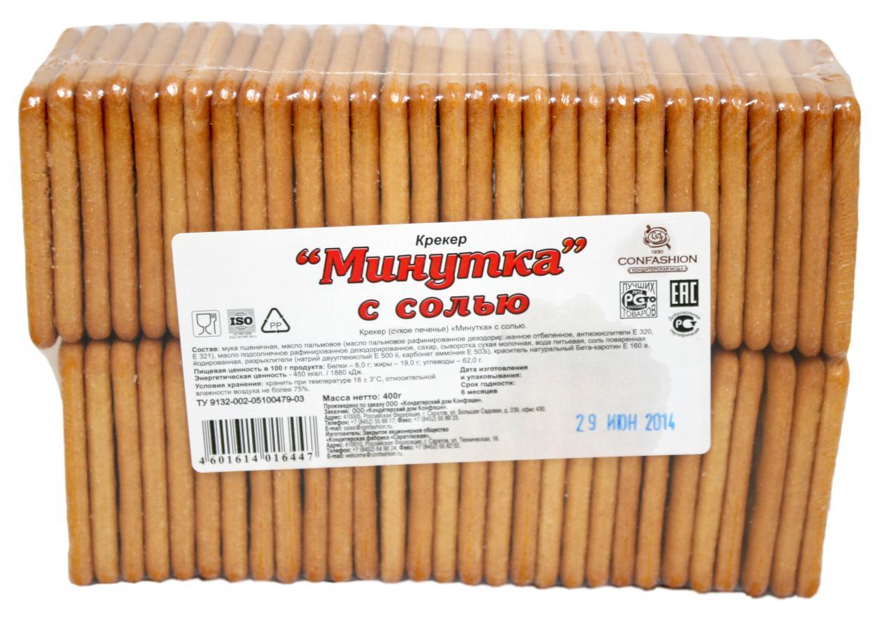 Крекер Confashion Минутка с солью