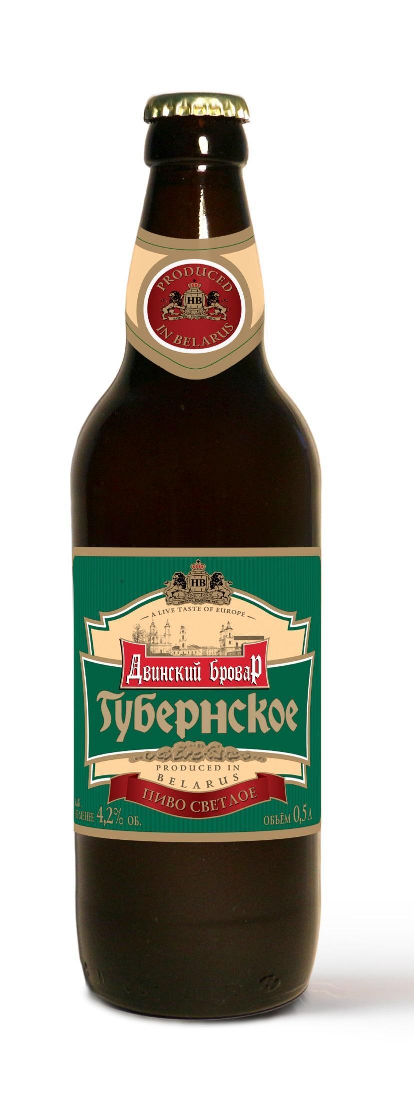 Пиво Двинский Бровар Губернское