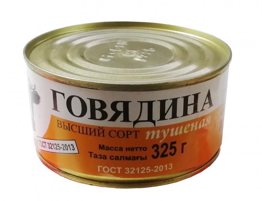 овядина Калининградская тушеная