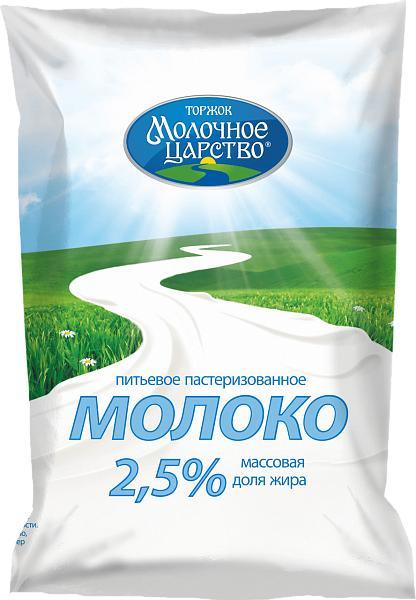 Молоко Молочное царство 2,5% даймонд-керв