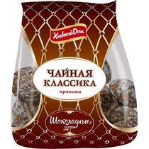 Пряники Хлебный Дом Чайная классика Шоколадные узоры 500 гр