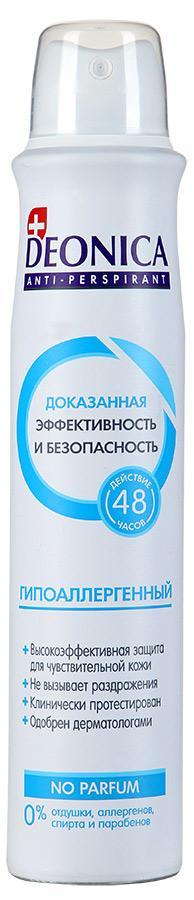 Дезодорант Deonica део-спрей Энергия витаминов