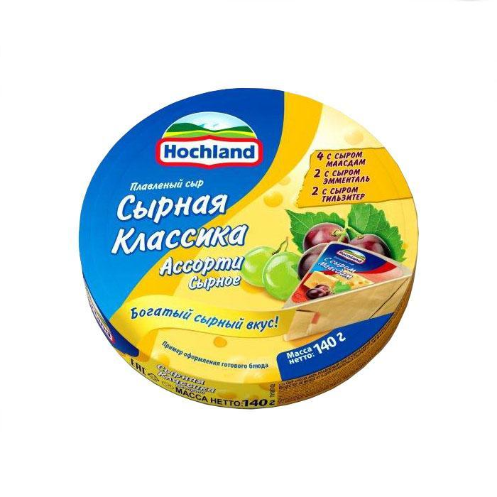 Сыр Hochland плавленый Сырная классика Ассорти
