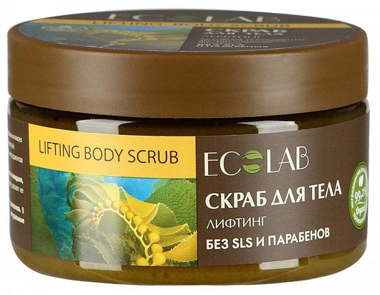 Скраб EcoLab для тела Лифтинг
