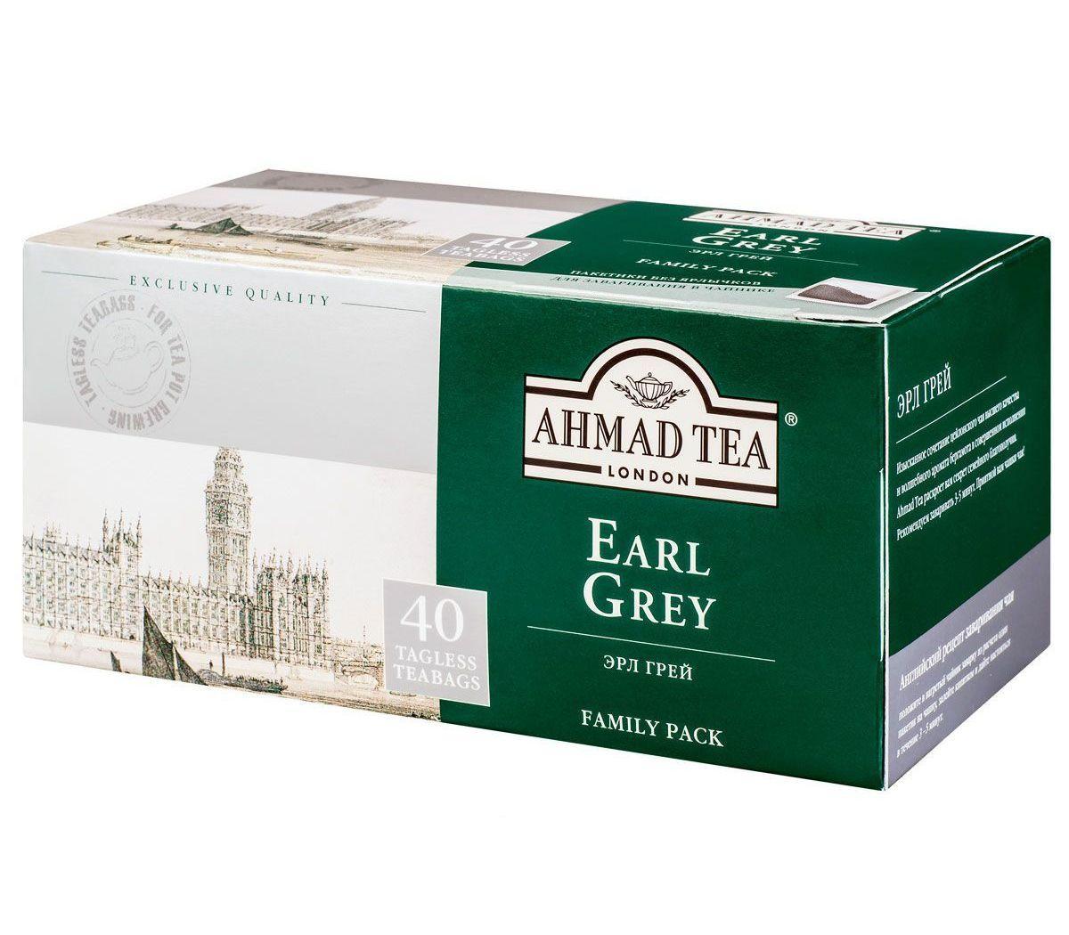 Чай Ahmad Tea Earl Grey черный 40 пак.