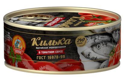 Килька Сохраним традиции Балтийская неразделанная в томатном соусе Премиум ГОСТ, 240 гр., ж/б