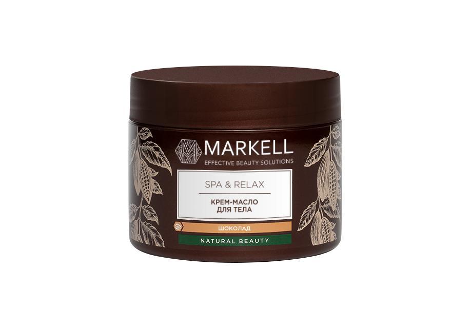 Крем-масло для тела Markell Spa&Relax Шоколад