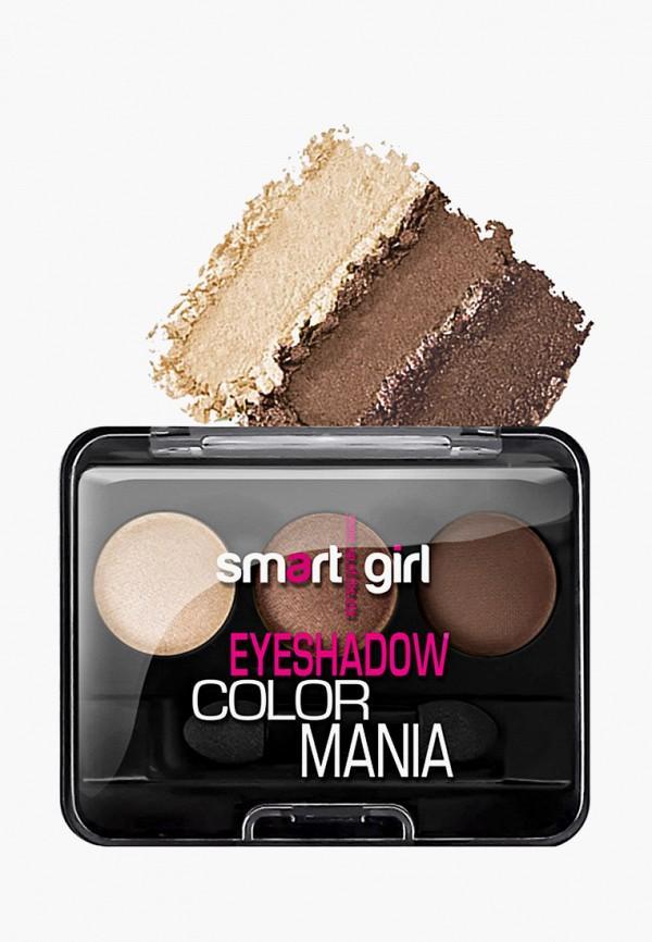 Тени для век BelorDesign Smart Girl Color Mania 3-х цветные тон 036 Кофе с молоком