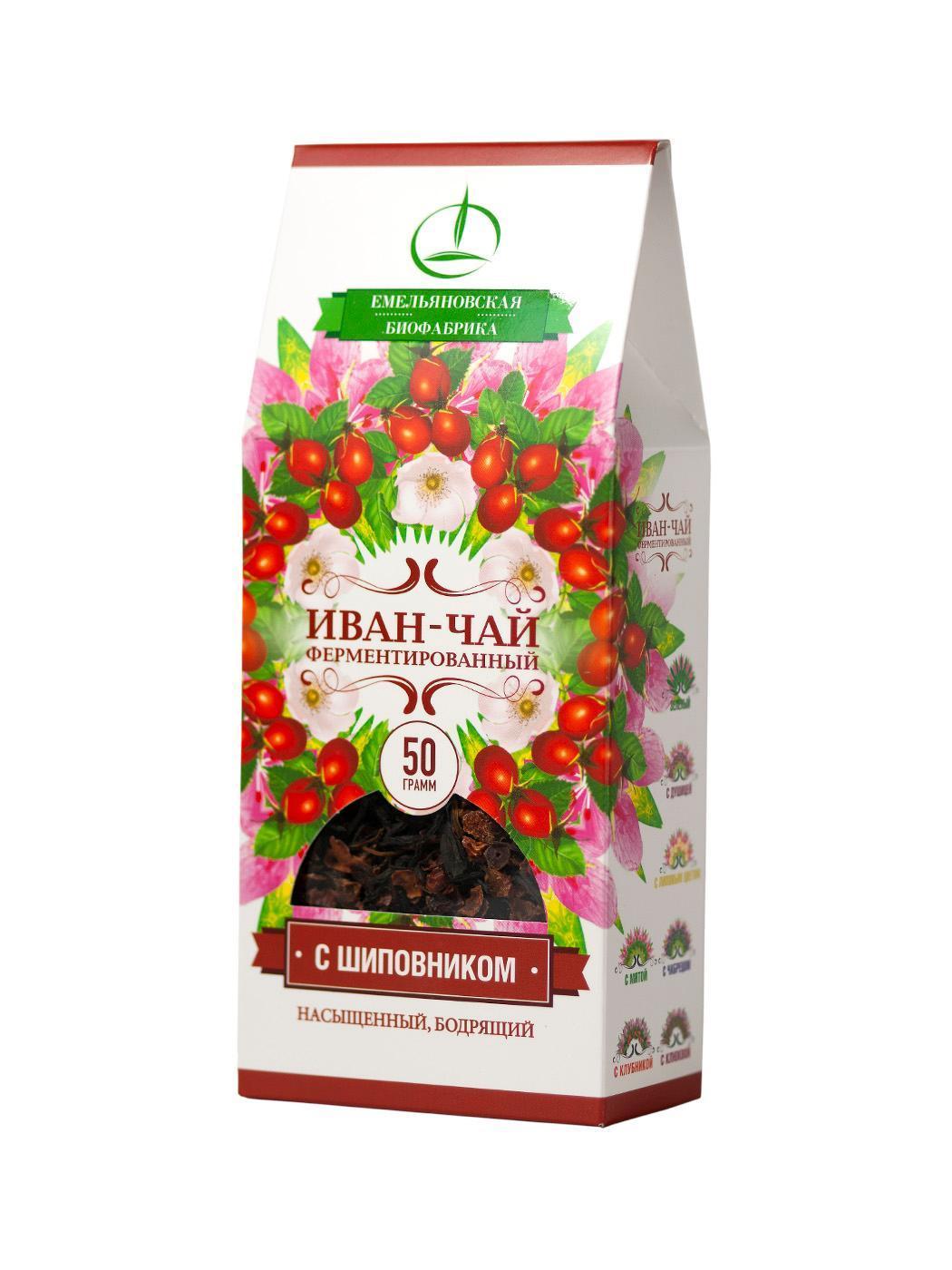 Иван-чай с Шиповником ферментированный