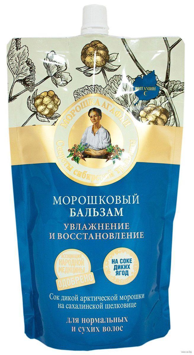 Бальзам для волос Рецепты бабушки Агафьи Морошковый Увлажнение и восстановление