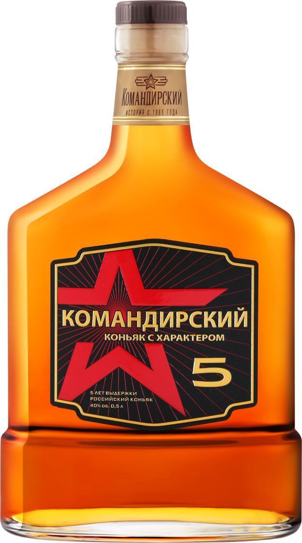 Коньяк 40% Командирский 5 лет, Россия, 0,5 л., стекло
