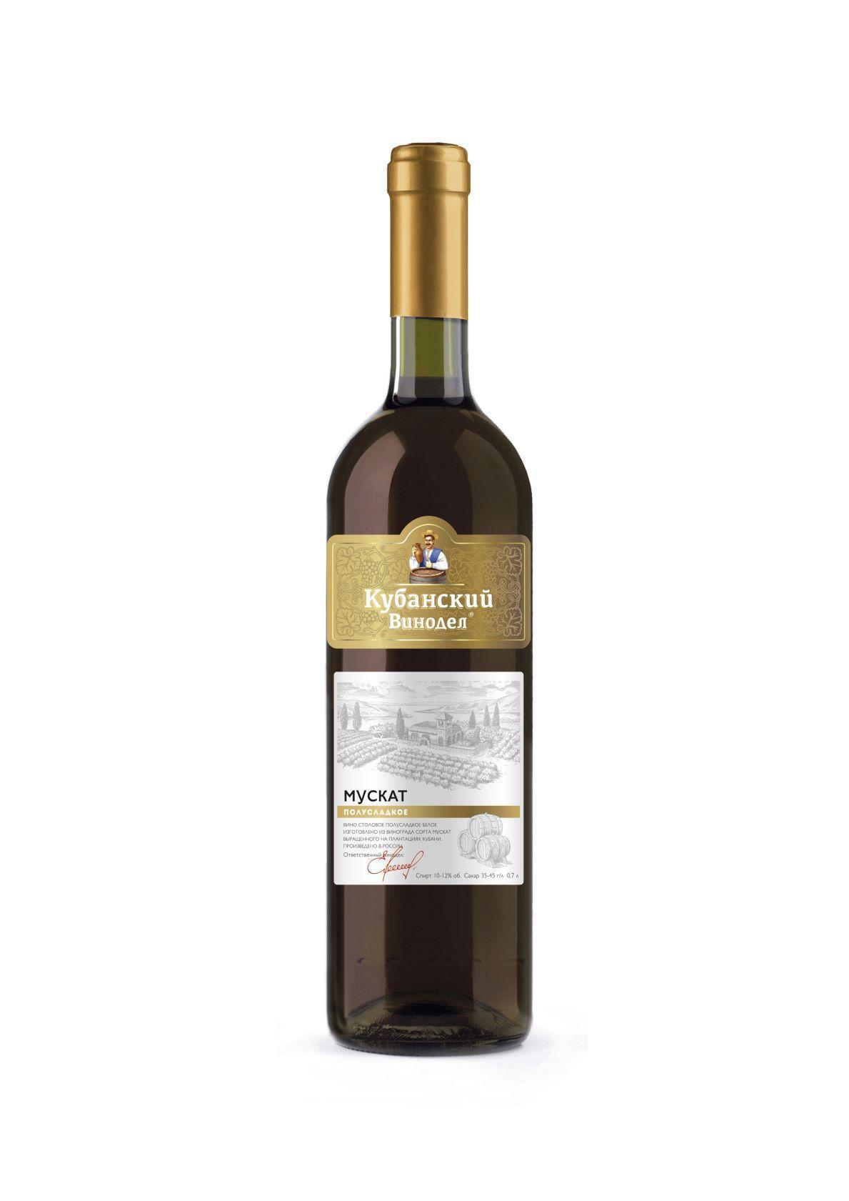 Вино Кубанский Винодел Мускат, столовое, полусладкое, белое , 700 мл., Стекло