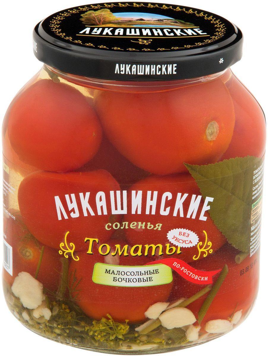 Томаты Малосольные Лукашинские по-ростовски