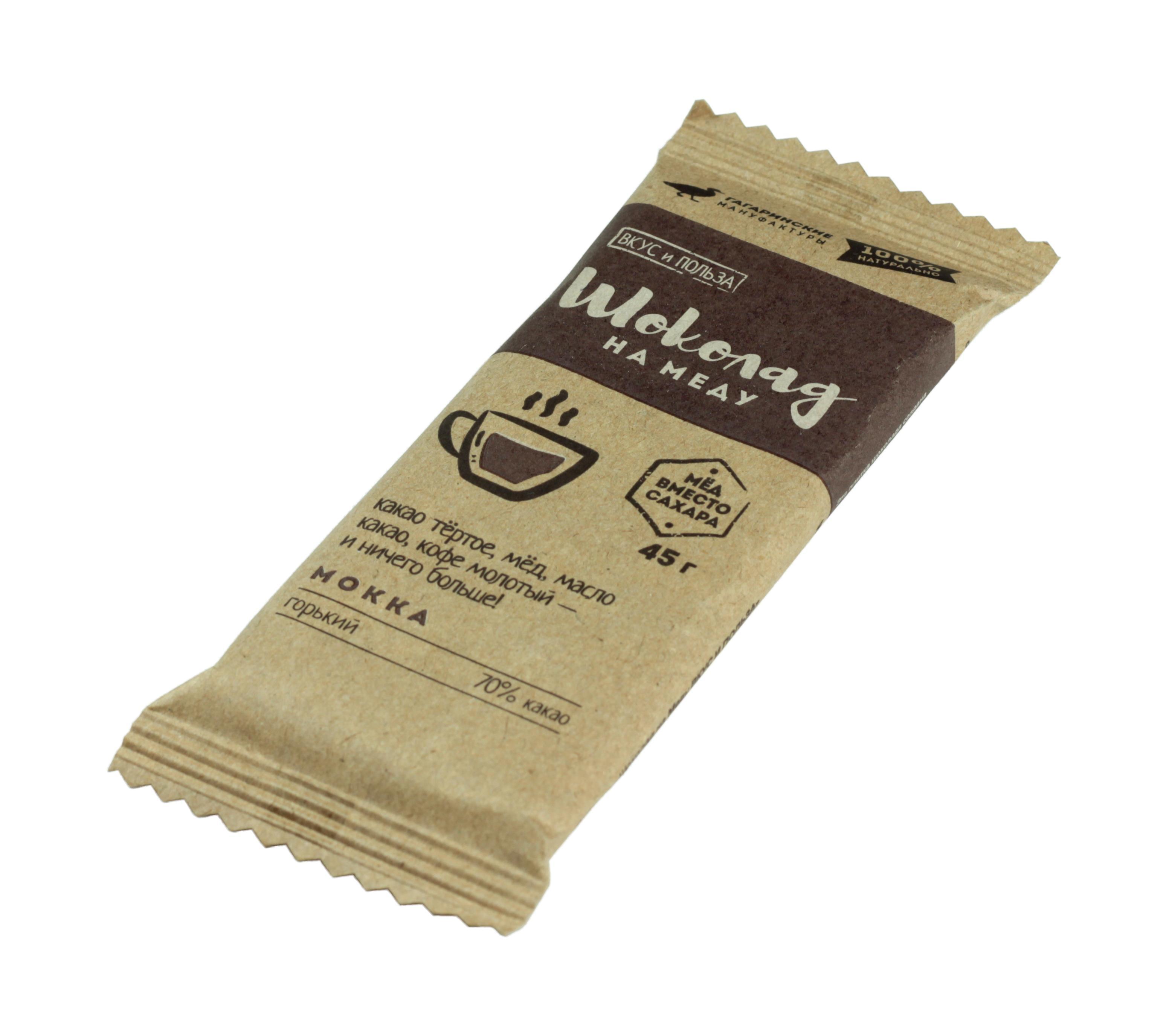 Шоколад Шоколад На Меду ВКУС И ПОЛЬЗА Горький 70% какао Мокка