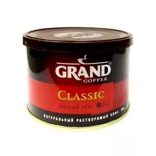 Кофе Grand сoffee Classic порошкообразный 50 гр