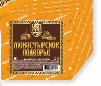 Сыр Сыр на весь мир Монастырское Подворье 50%