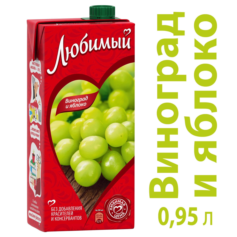 Нектар Любимый сад Виноград и Яблоко 0,95 л.