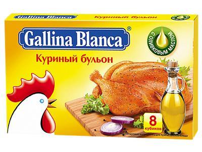 Куриные кубики Gallina Blanca