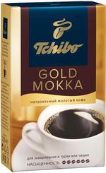 Кофе Tchibo Gold Mokka молотый 250 г.