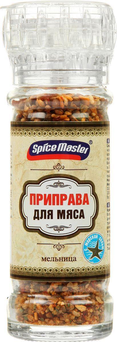 Приправа для мяса Spice Master