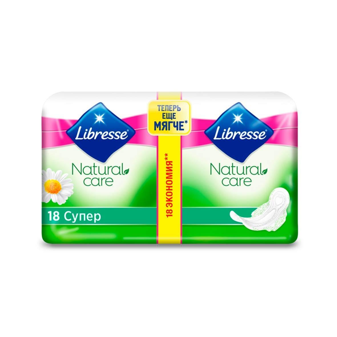 Прокладки Libresse Natural care Ultra Super
