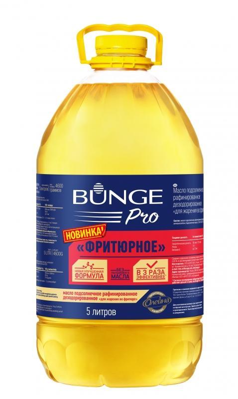 Масло Bunge Pro подсолнечное универсальное