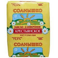 Масло Солнышко Крестьянское 72,5 %