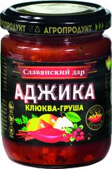 Аджика Славянский Дар клюква-груша