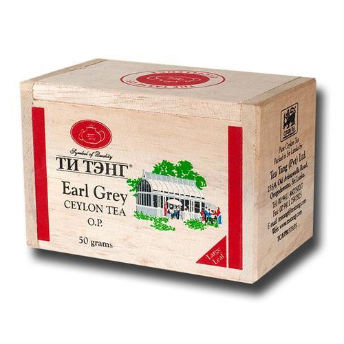 Набор чая Ти Тэнг цейлон листовой