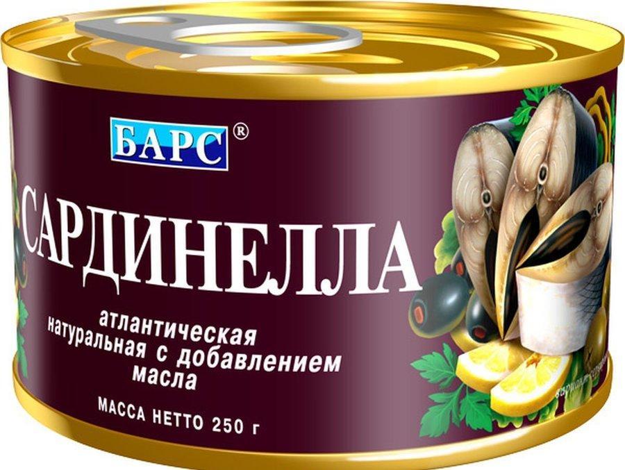 Сардинелла Барс натуральная с добавлением масла
