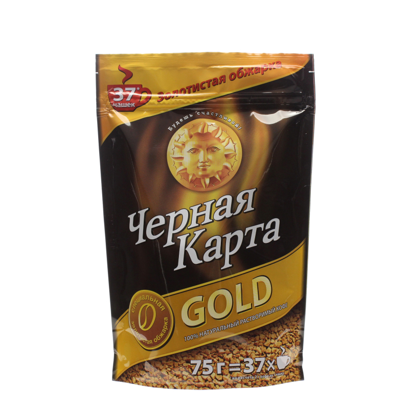 Кофе Черная карта Gold 75 гр