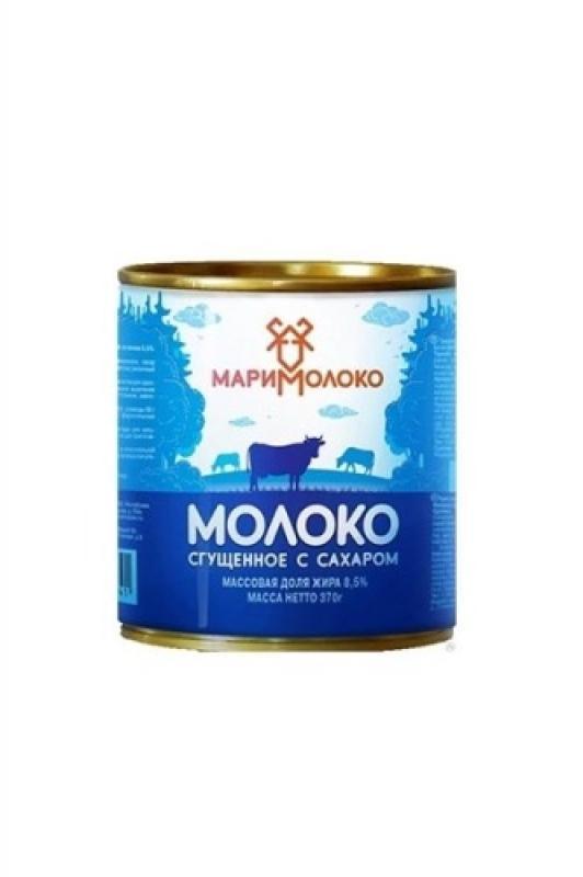 Сгущенное молоко Маримолоко Цельное с сахаром 8,5%