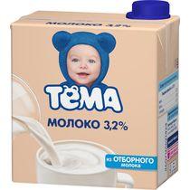 Молоко Тема ультрапастеризованное с 3 лет 3,2% 500 мл