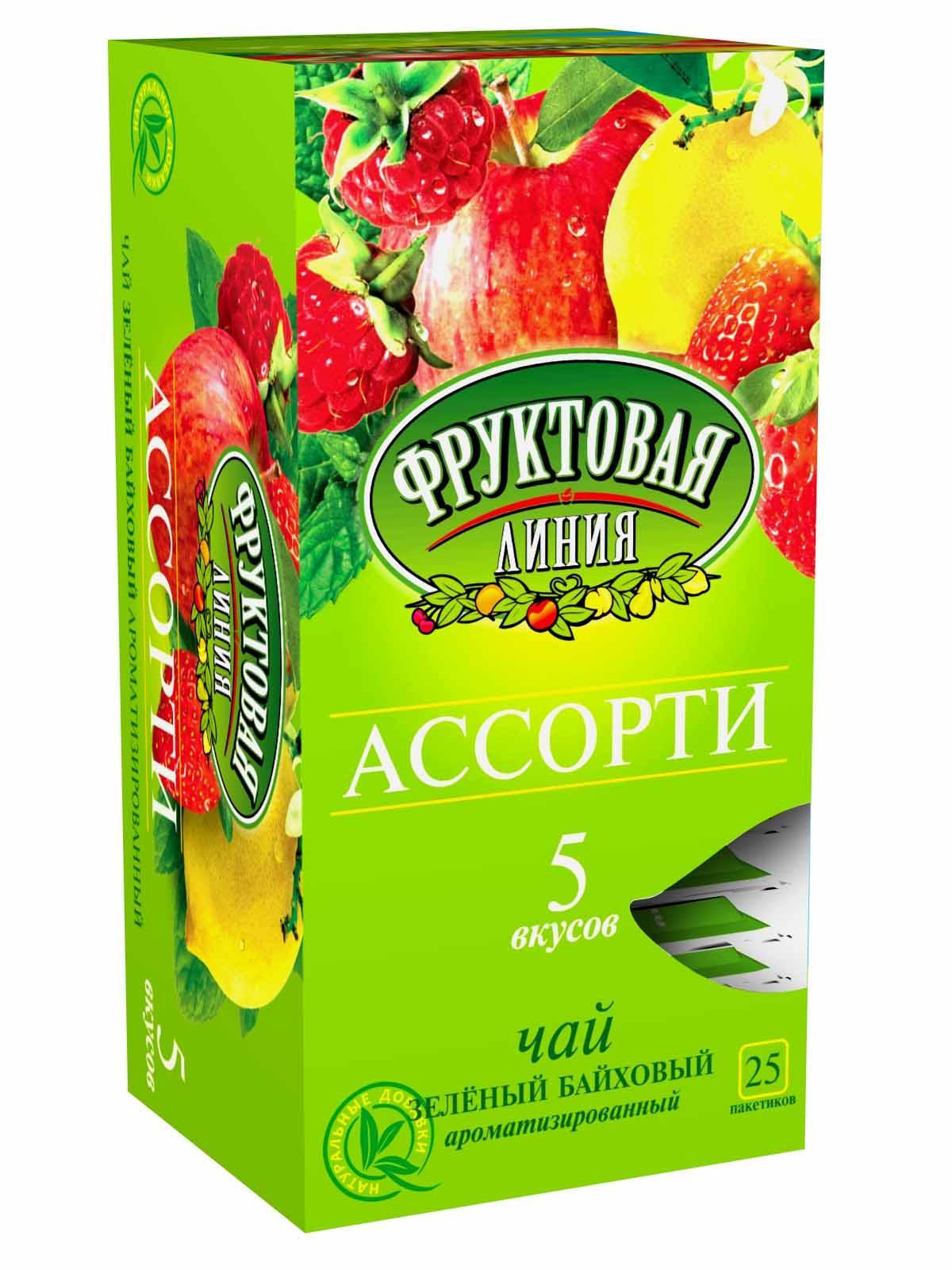 Чай Фруктовая Линия Ассорти зеленый в пакетиках