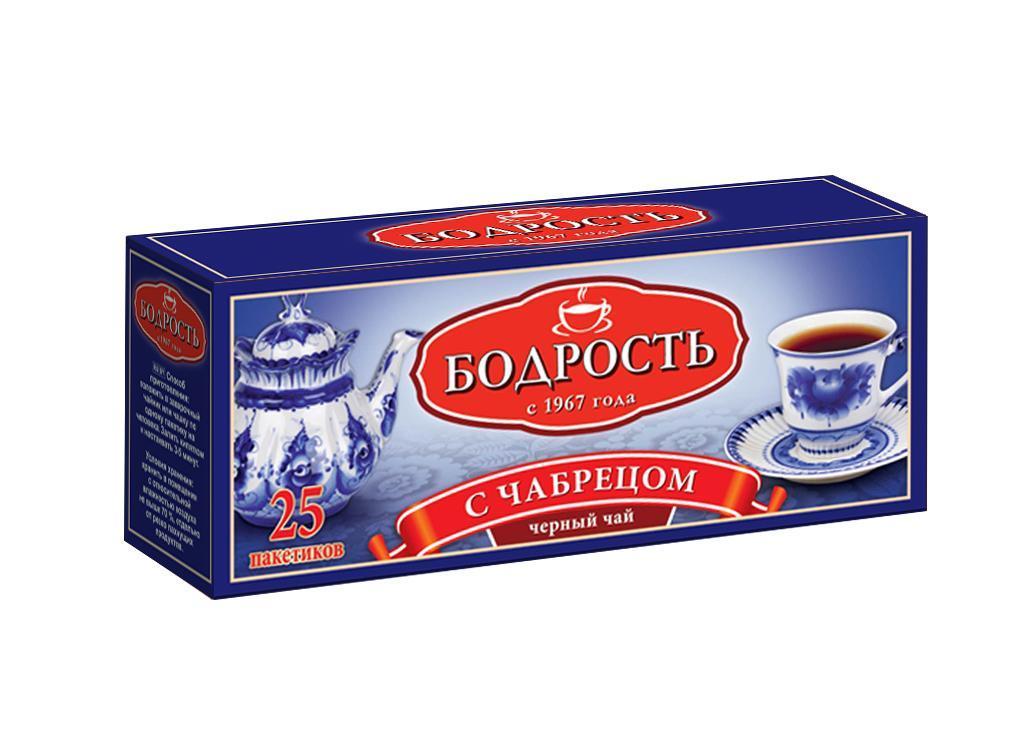 Чай Бодрость черный с чабрецом в пакетиках