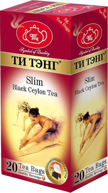 Чай Ти Тэнг Slim для похудения черный в пакетиках