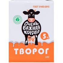 Творог Очень важная корова 5% 200 г