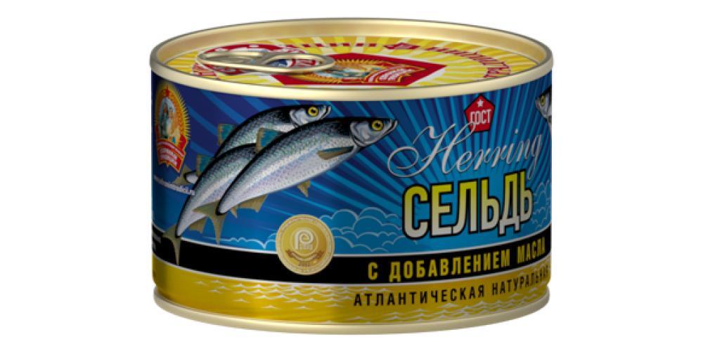 Сельдь Сохраним традиции Атлантическая Натуральная с добавлением масла ГОСТ