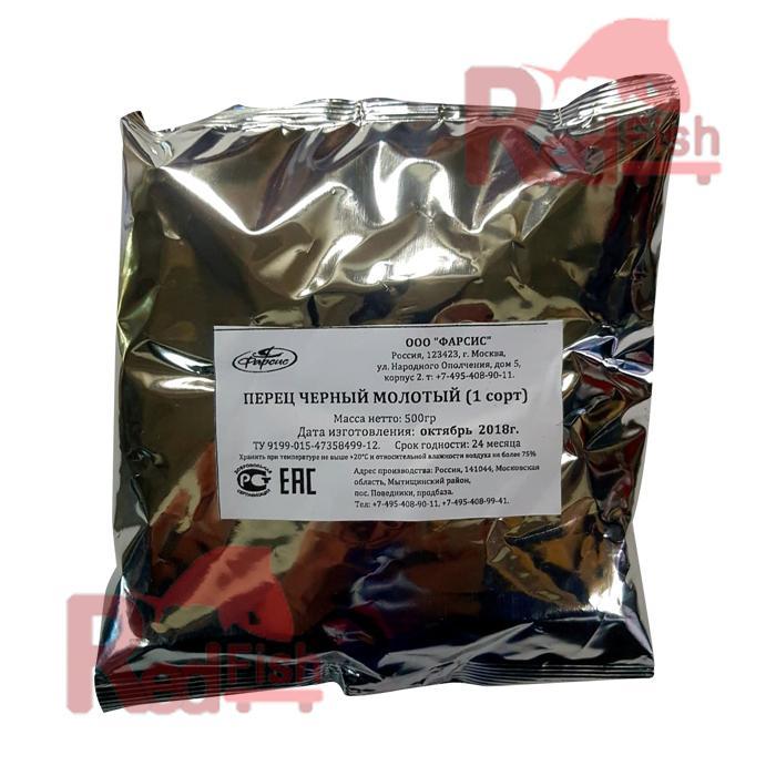 Перец черный молотый (500гр/шт)