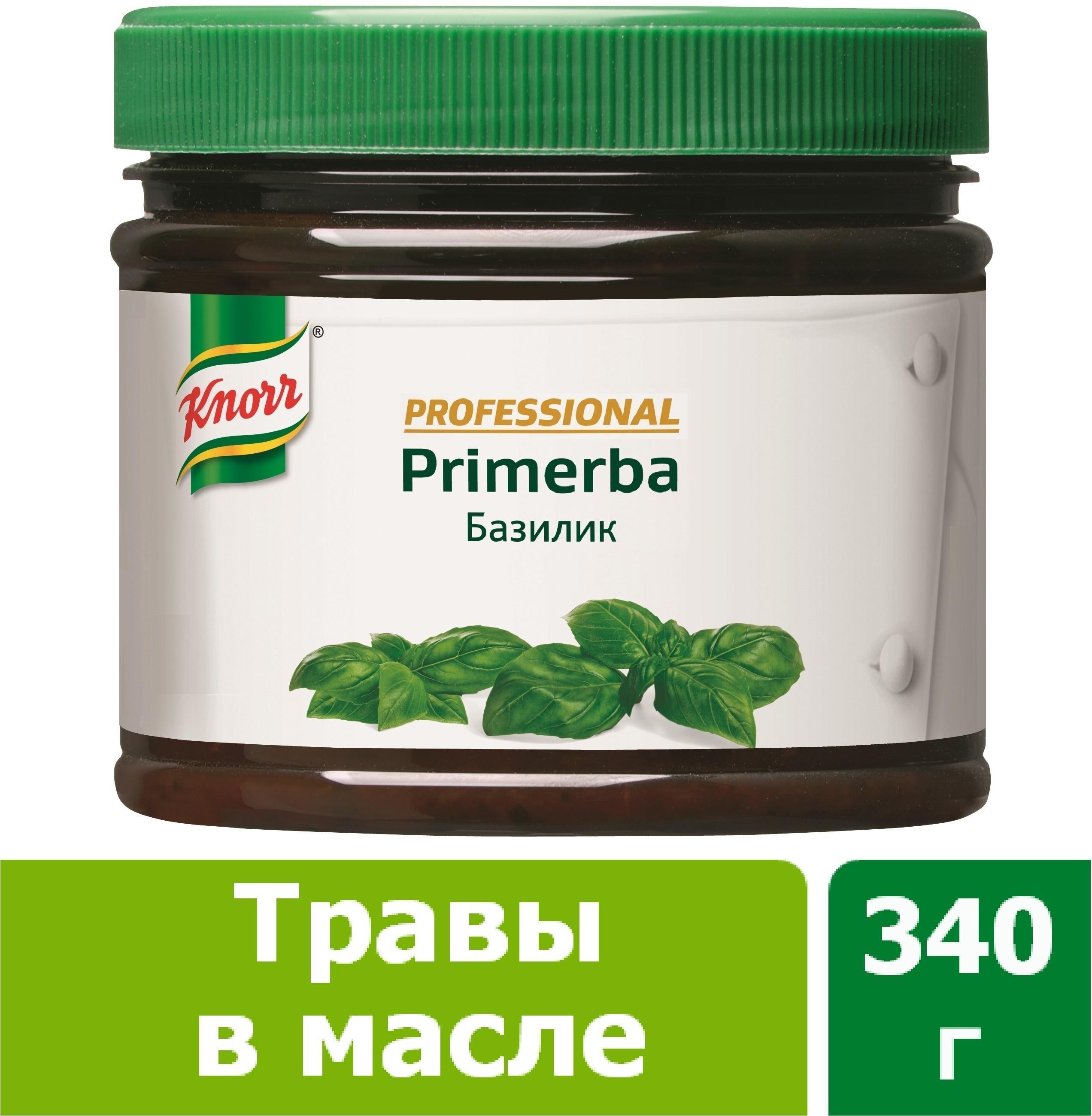 Приправа Knorr базилик в растительном масле